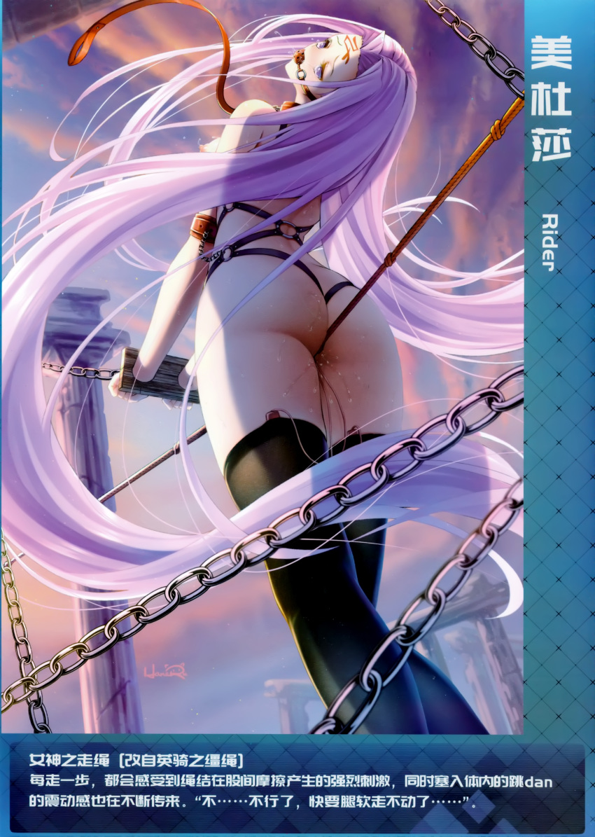 night medusa fate/stay naked Clover on sofia the first
