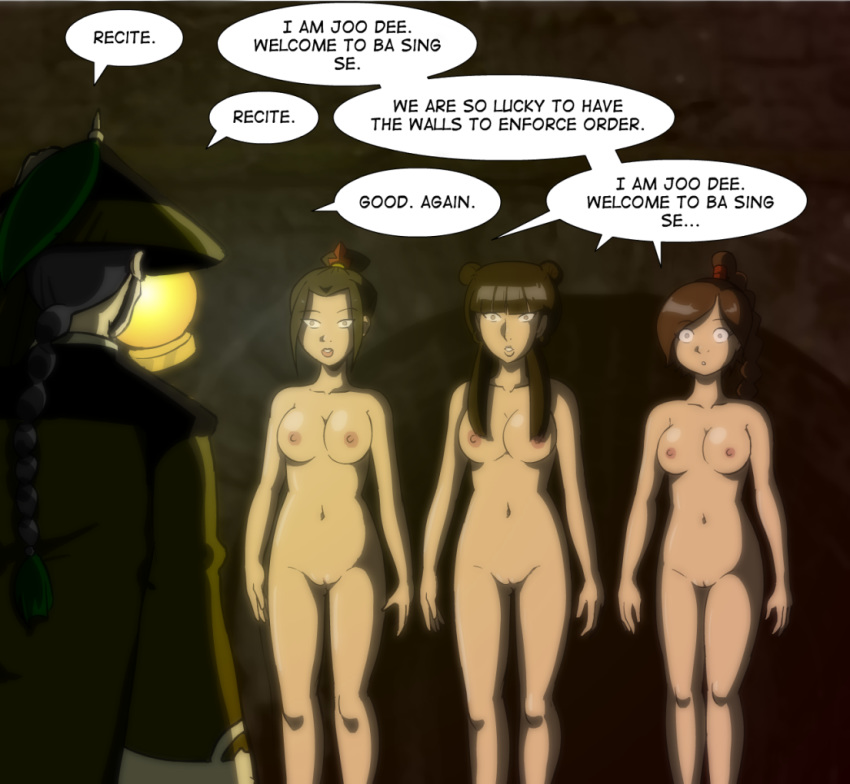 avatar girls naked airbender the last Why do you want to reset the universe pucci