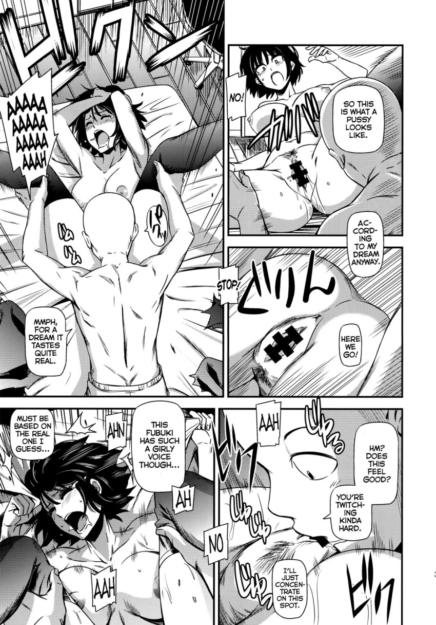 one punch super alloy man Pictures of princess peach naked